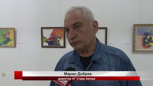 Веселин Куртев – живопис и рисунки представиха в Художествената галерия