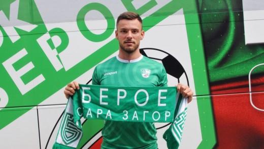 Z.Josipovic