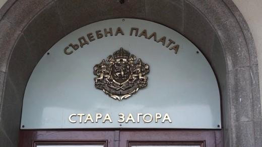 Започна прием на документи за съдебни заседатели