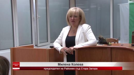 Встъпване в длъжност в Районен съд Стара Загора  на съдия Неделина Минчева