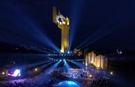 """Паметна вечер """"Възхвала за Стара Загора"""" на 31 юли"""