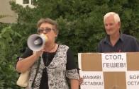 Протестът на БОЕЦ в Стара Загора остана без граждани