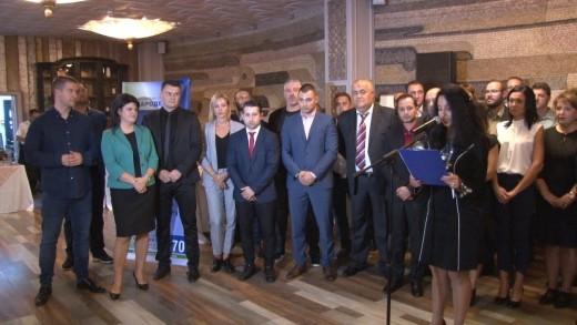 Откриване на предизборна кампания на коалиция Земеделски НАРОДЕН СЪЮЗ