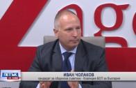 Иван Чолаков: Видеонаблюдението и добрата инфраструктура в общината ще доведе до повече сигурност