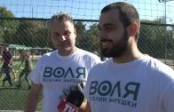 """Спортна инициатива и дарителска акция осъществиха кандидати на ПП """"ВОЛЯ"""""""