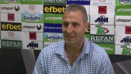 Димитър Димитров : Ще работя със сърце и душа за Берое