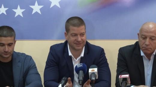 Пресконференция ПП ГЕРБ Стара Загора