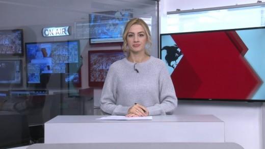 Новините днес –04.11.2019