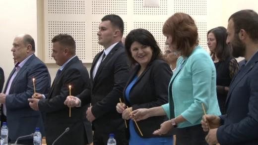 Тържествена сесия на Общински съвет Община Стара Загора