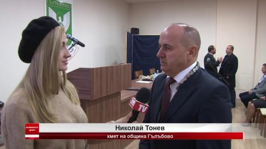 За пети път Николай Тонев се закле като кмет на Гълъбово