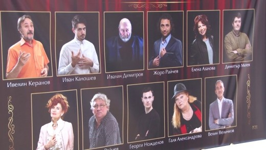 """Откриха изложба """"Сто години професионален драматичен театър в Стара Загора"""""""