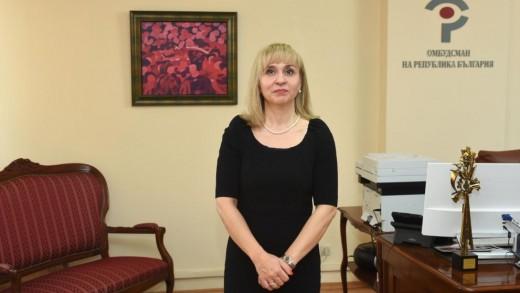 991-ratio-diana-kovacheva