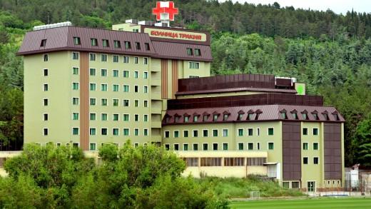 Bolnica-Trakia-Park-WEB