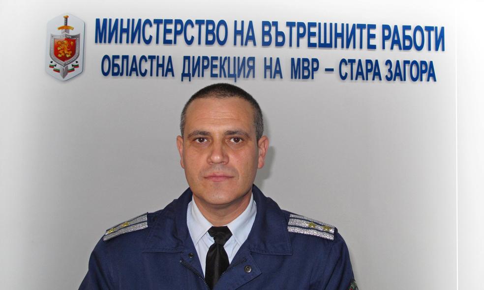 Пътна полиция Стара Загора с нов началник