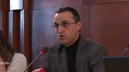 Публично обсъждане на Бюджет 2020 на Община Чирпан