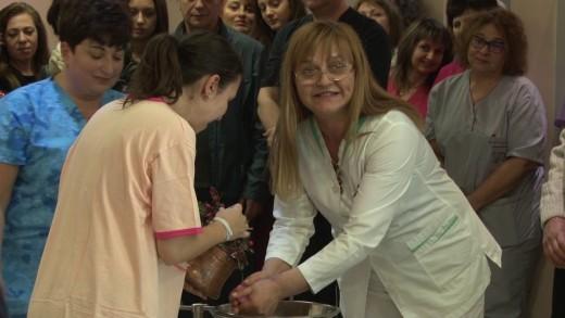 """Ден на родилната помощ в АГ-отделение  Болница """"Тракия"""" 2020 г."""
