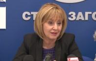 """Пресконференция на Мая Манолова, лидер на гражданската платформа """"Изправи се БГ"""""""