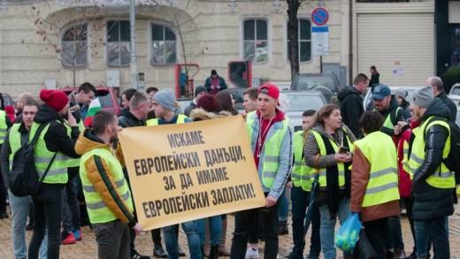 Отново протест на жълтите павета