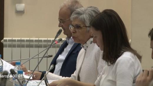 Редовна сесия на Общински съвет Стара Загора 30.01.2020г.