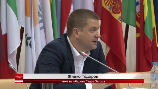 Приеха бюджета на Стара Загора за 2020г.