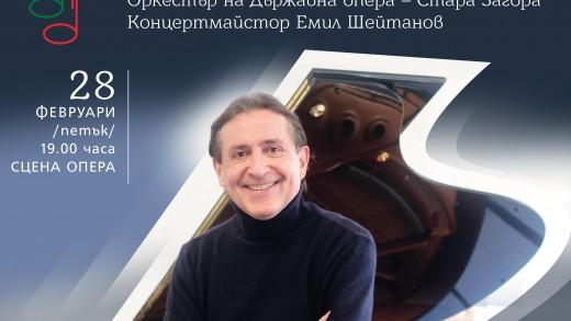 Angelov-page-001