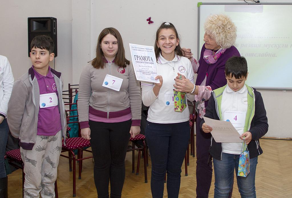 Състезание по български език провеждат в Стара Загора