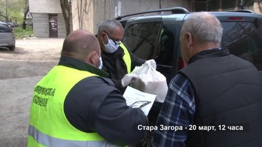 Стара Загора – 20 март: Пролет, грижа, доброволчество