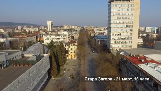 Стара Загора с КПП-ове на всички изходи. През парковете само преминаващи