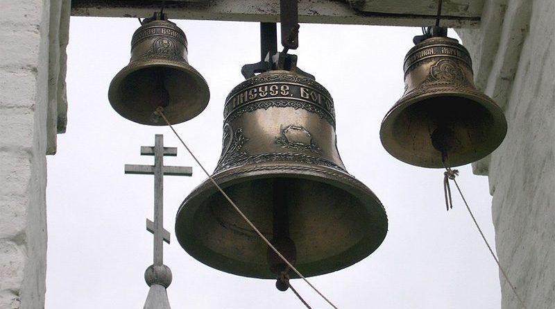 До края на извънредното положение – камбанен звън всяка вечер в 20:00 часа