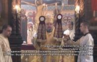 ТЕЛЕВИЗИЯ ЗАГОРА ще излъчва НА ЖИВО част от богослуженията за ВЕЛИКДЕН. ПРОГРАМА