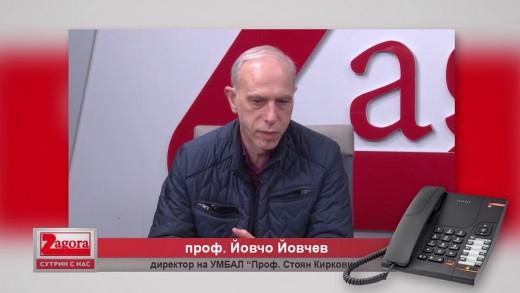 Проф. Йовчев: Лабораторията в Стара Загора за тестване за коронавирус работи всеки ден