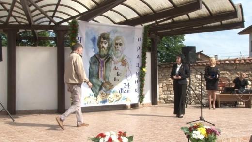 Тържество по повод 24 май – Ден на българската писменост и култура, град Чирпан
