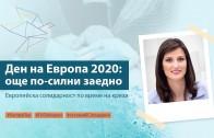 ЕВРОПА ДИРЕКТНО – предаване на ТВ ЗАГОРА 6 юли