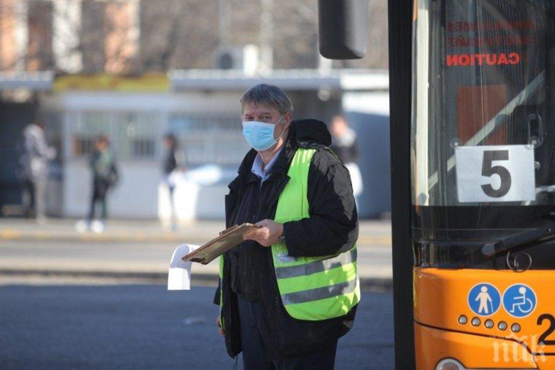 Наложиха санкции на граждани без предпазна маска в градския транспорт в Стара Загора