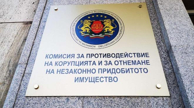 КПКОНПИ наложи глоба от 10 000 лв. на бившия директор на РЗИ