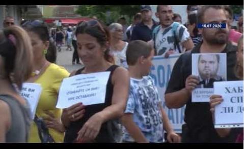 16.07.2020г. Сутрин с нас 2 част. Ден пети от протеста в Стара Загора /видео/