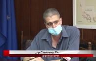 Служителка на община Стара Загора е с коронавирус, администрацията продължава работа при засилени епидемиологични мерки