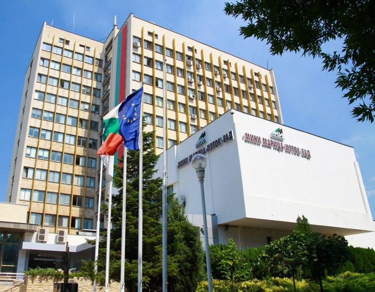 """ТЮФ проведе редовния си надзорен одит в """"Мини Марица-изток""""  ЕАД"""