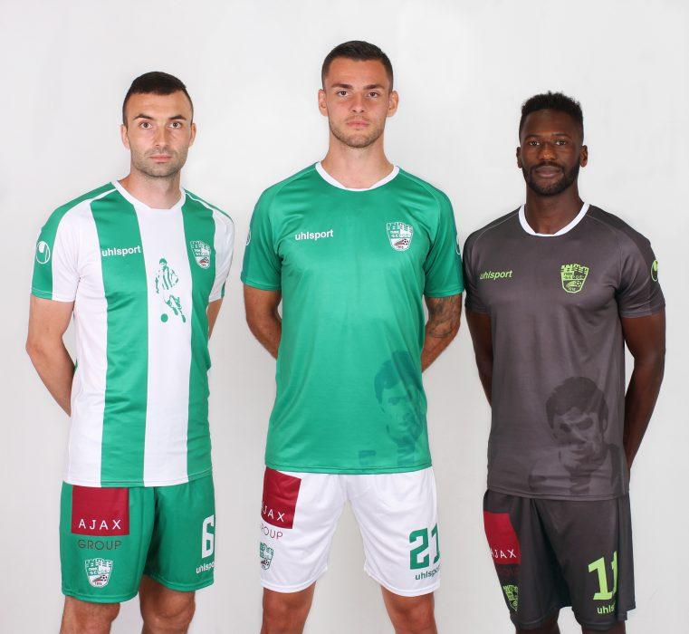 ПФК Берое представи новите екипи за сезон 2020/2021