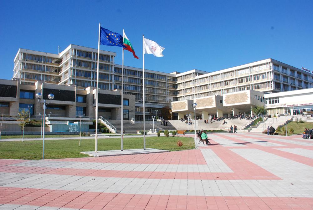 Четири специалности в Тракийски университет са освободени от семестриални такси