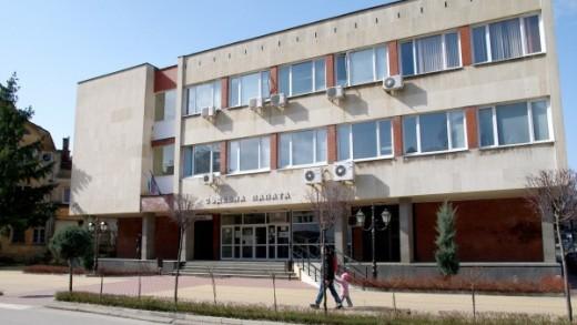 raionensyd_kazanlyk