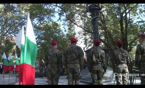 Стара Загора чества 112 години от Независимостта на България