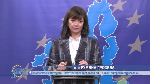 ЕВРОПА ДИРЕКТНО 27.10.2020г.