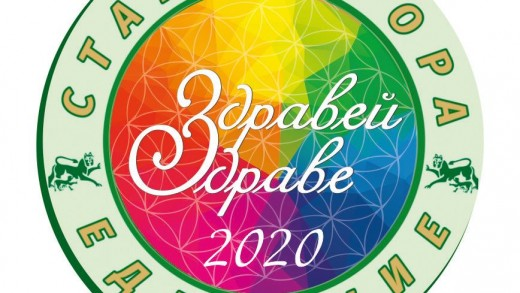 Logo_2020 (1)