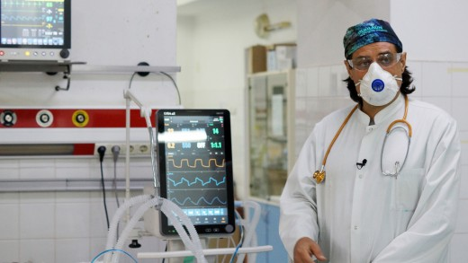 Доц. д-р Георги Арабоджиев - Университетска болница за активно лечение Проф. д-р Стоян Киркович