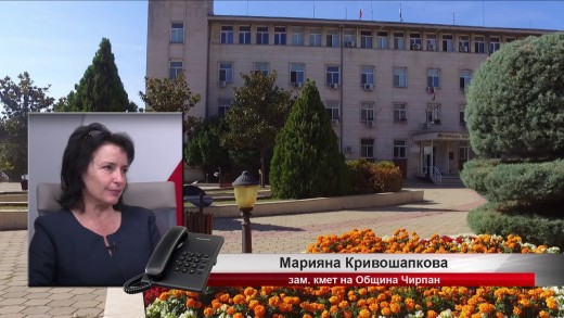 М. Кривошапкова: С 2 млн. лв. изграждаме нова детска градина в с. Свобода, ще се ремонтира и тази в с. Гита