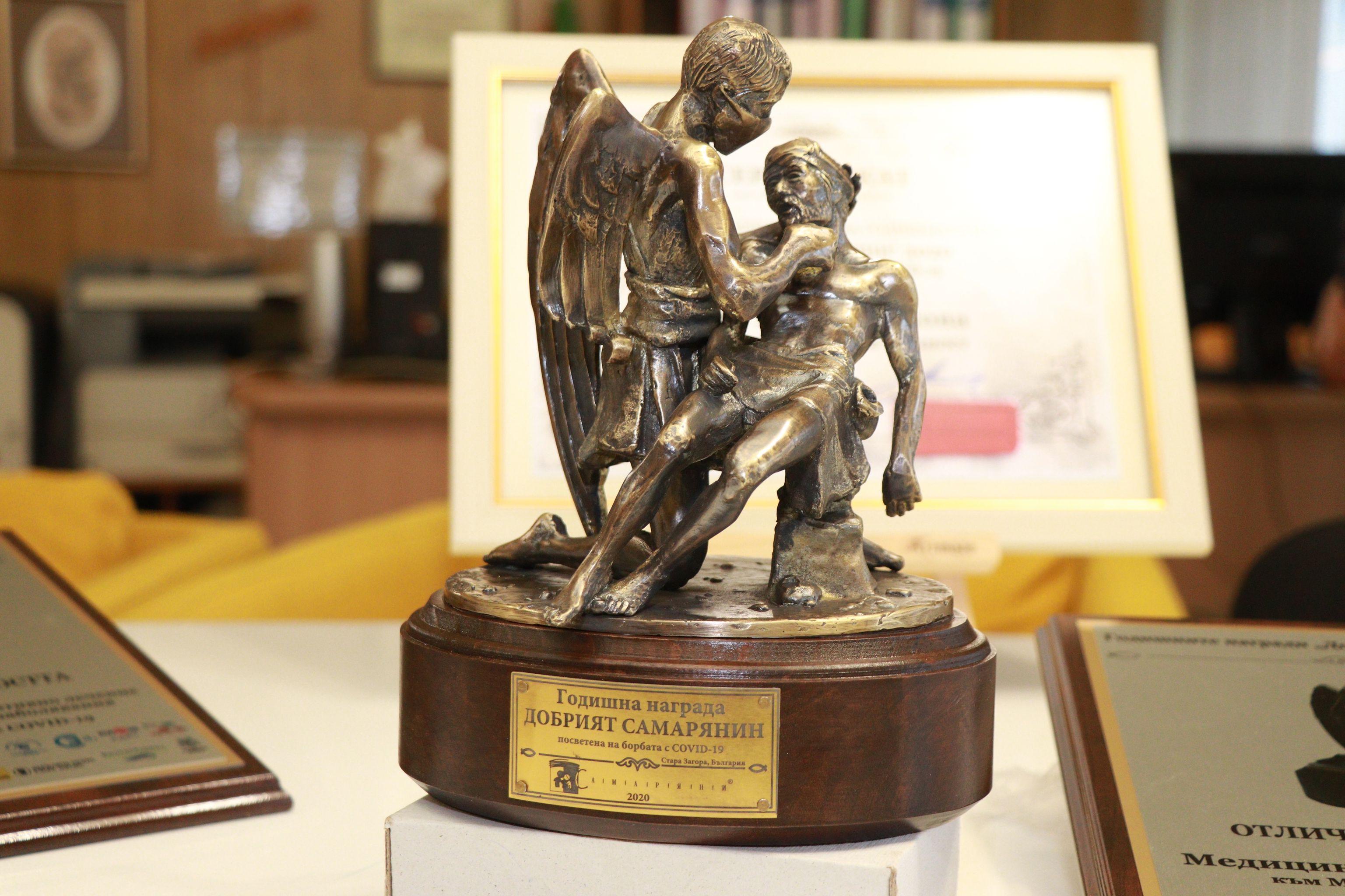 """Носителят на наградата """"Добрият Самарянин"""" 2020 г.   е проф. Лилия Пекова – началник на клиниката по инфекциозни болести"""