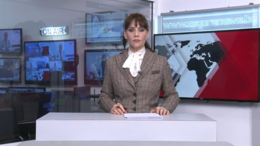 Новините днес –07.12.2020