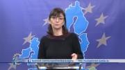 ЕВРОПА ДИРЕКТНО 15.12.2020г.
