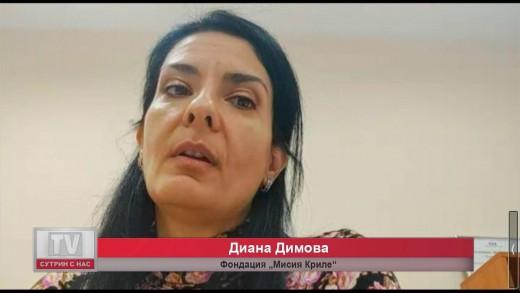 Домашното насилие в България продължава да не е категорично криминализирано